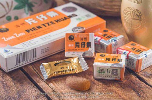 obat pien tze huang
